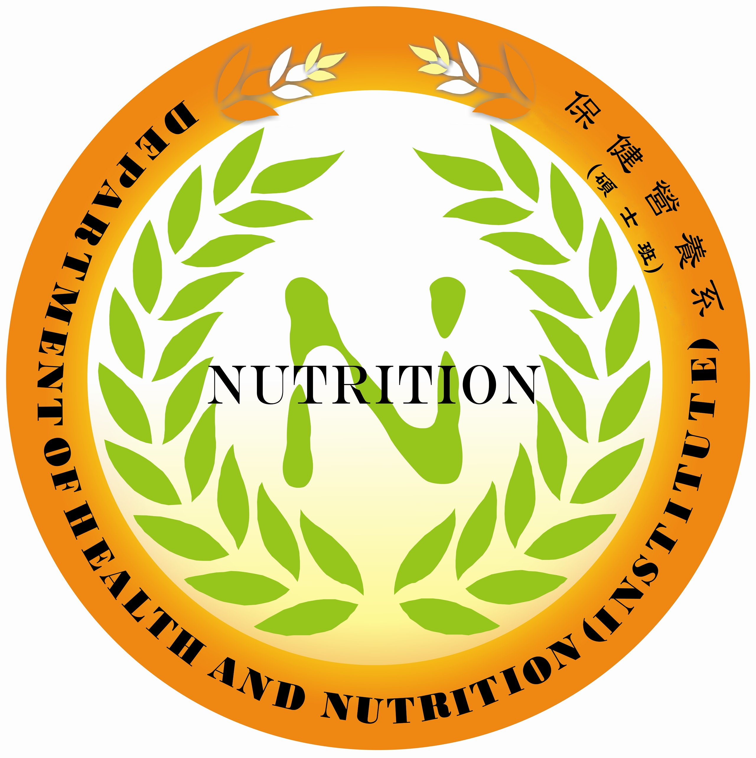 保健營養系系徽-M5